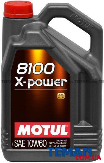 Синтетическое моторное масло 8100 X-power SAE 10W60, 4 л