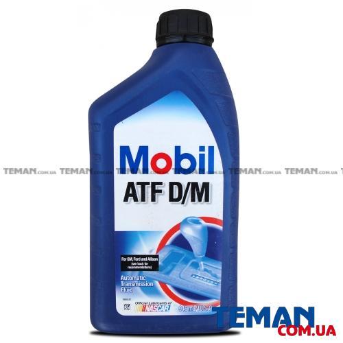 Масло трансмиссионное синтетическое ATF D/M,1qt