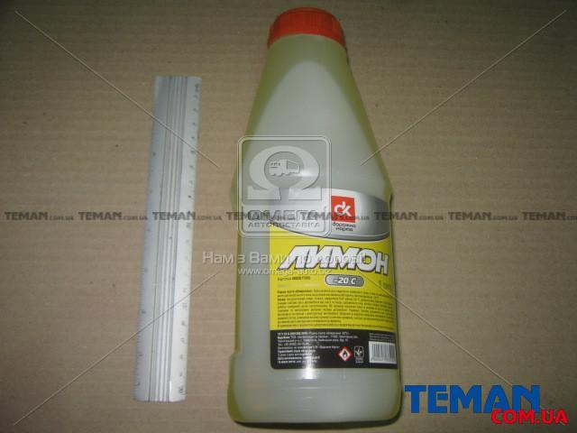 Омыватель стекла зимний Лимон -20, 1л