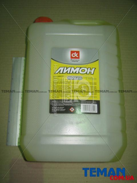 Омыватель стекла зим. лимон -20, 5л
