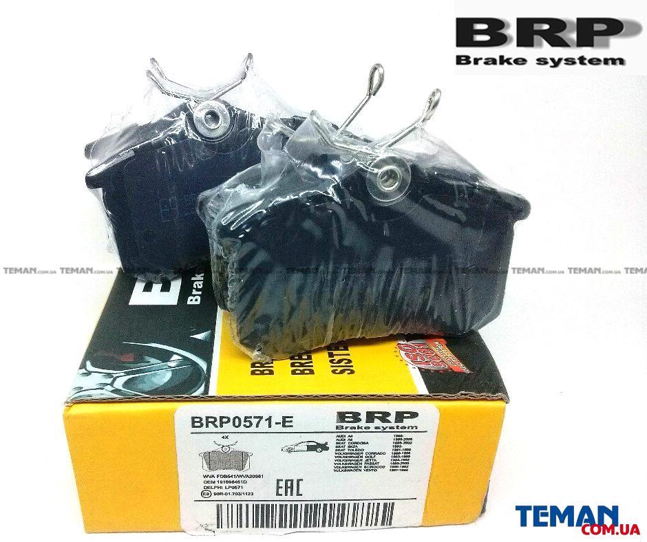 Тормозные колодки задние (15.2mm) VWGolf/Vento1,8/2,0GTi;2,8VR6 8/92-;Peugeot405