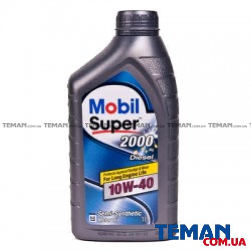 Масло моторное полусинтетическое Super 2000 Diesel 10W-40, 1л