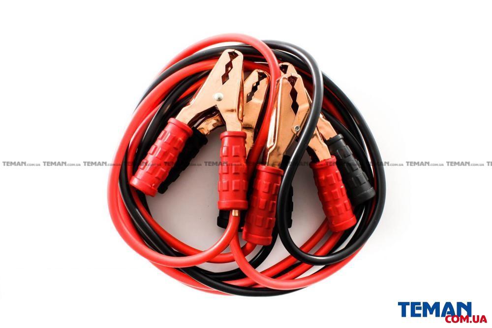 Провода-прикурювачі