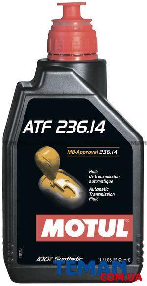 Синтетическое трансмисионное масло для Mercedes, ATF 236.14, 1л
