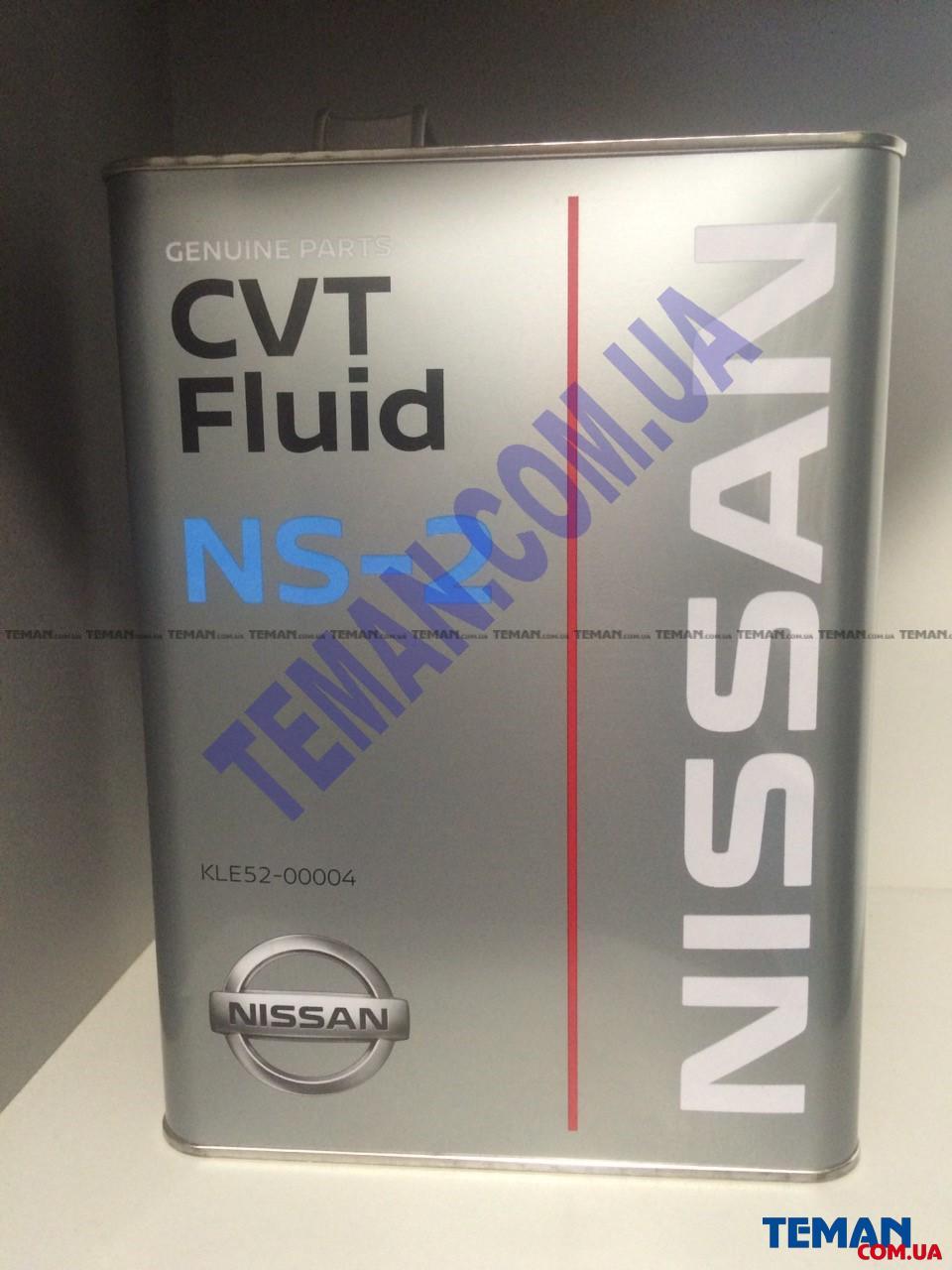 Масло трансмиссионное nissan cvt ns-2, 4л