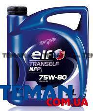 Масло трансмиссионное синтетическое TransElf NFP 75W-80, 5 л