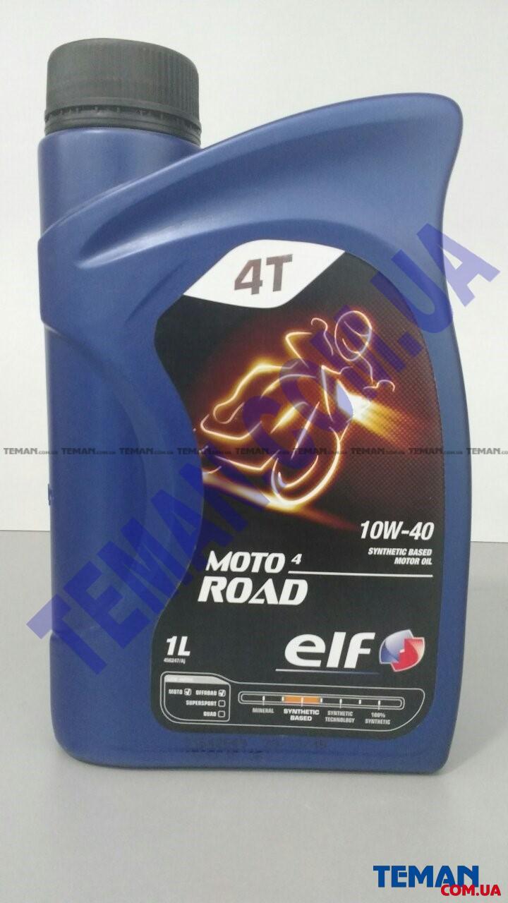 Масло моторное синтетическое Moto 4 Road 10W-40, 1 л