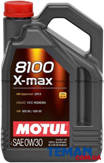 Масло моторное  синтетическое 8100 X-MAX SAE 0W30, 4 л