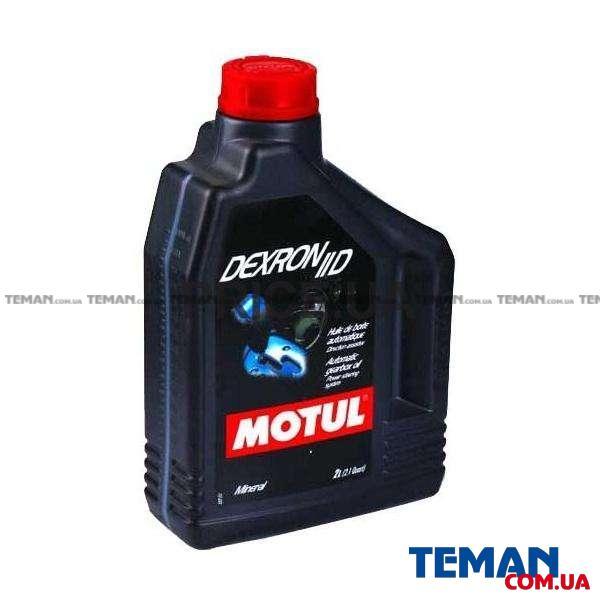 Трансмисионное масло минеральное Dexron IID, 2 л