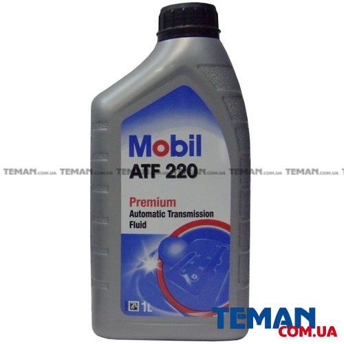 Масло трансмиссионное минеральное ATF 220, 1л