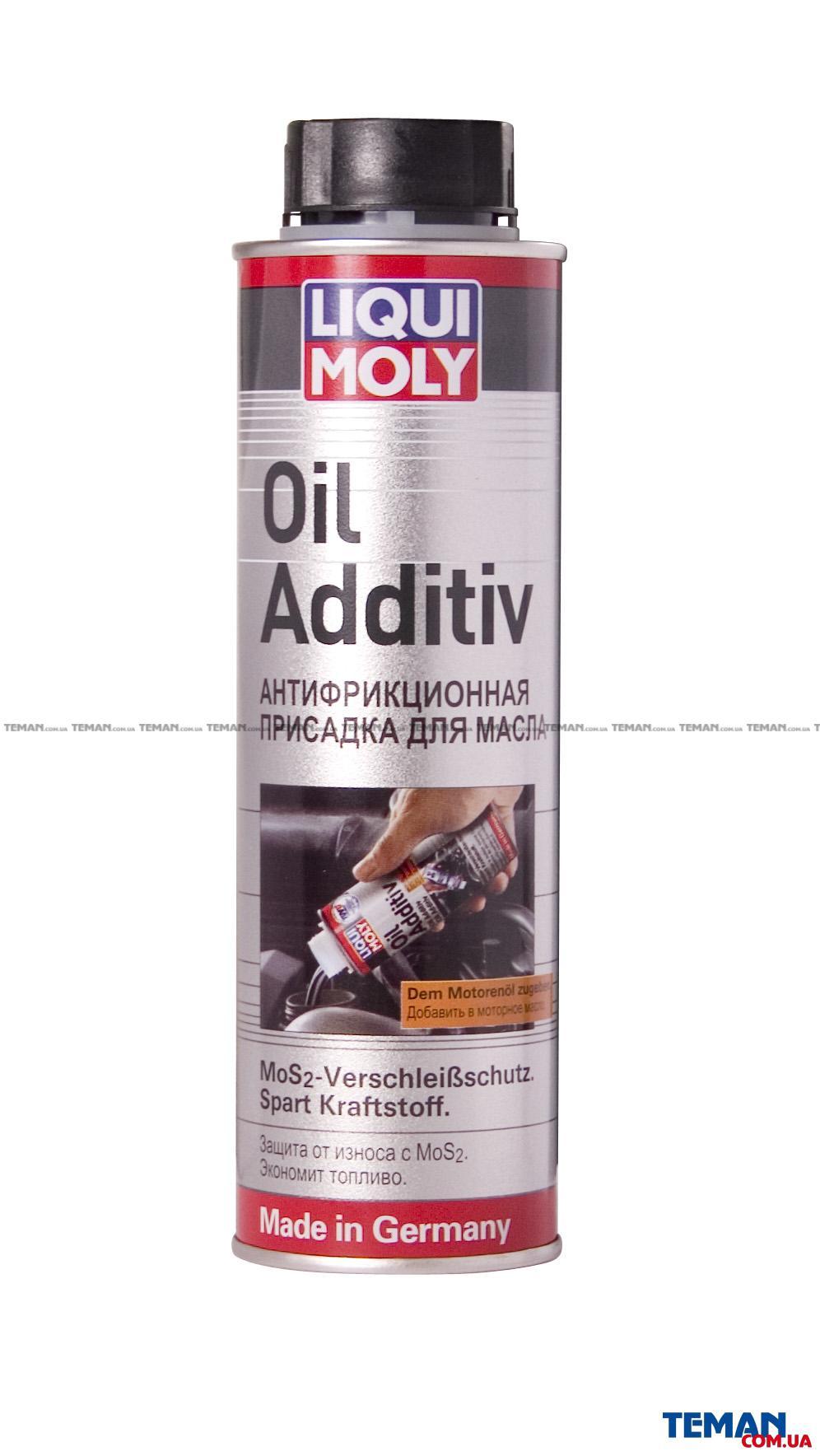 Антифрикционная присадка с дисульфидом молибдена в моторное масло Oil Additiv, 0,3 л