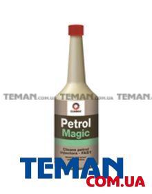 Petrol Magic, 400мл