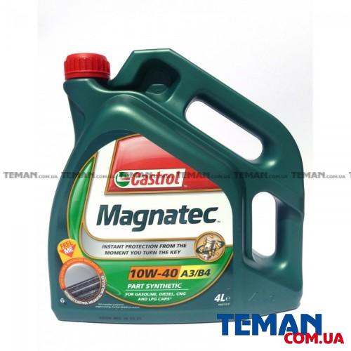 Полусинтетическое моторное масло MAGNATEC 10W-40 A3/B4, 4л