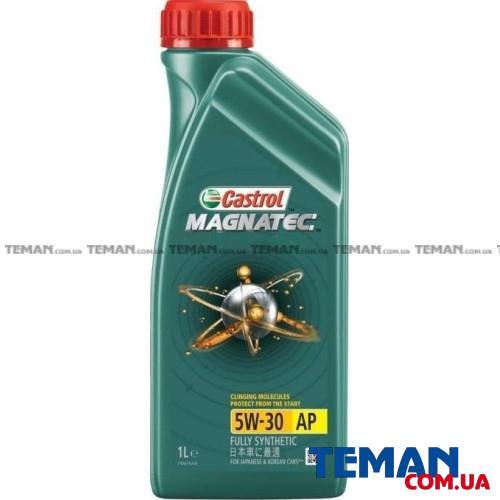 Синтетическое моторное масло MAGNATEC 5W-30 AP, 1л