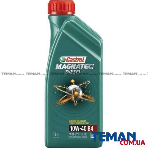 Полусинтетическое моторное масло MAGNATEC DIESEL 10W-40 B4, 1л