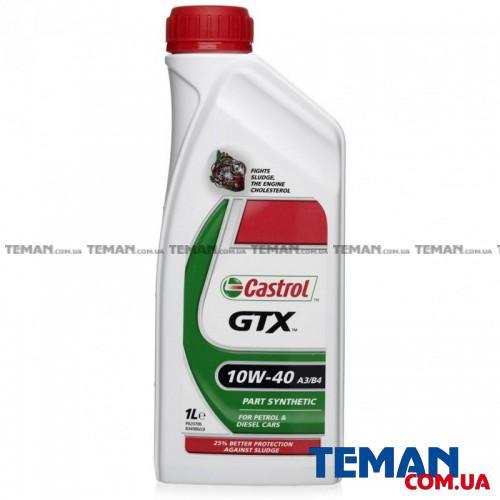 Полусинтетическое моторное масло GTX 10W-40 A3/B4, 1л