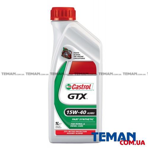 Полусинтетическое моторное масло GTX 15W-40 A3/B3, 1л