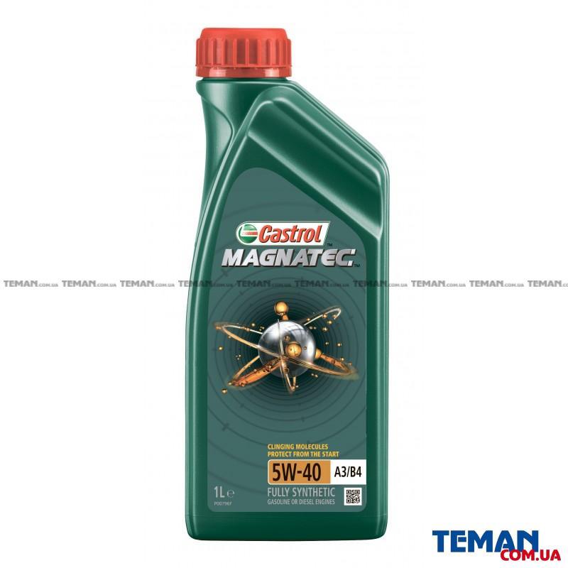 Синтетическое моторное масло MAGNATEC 5W-40 A3/B4, 1л