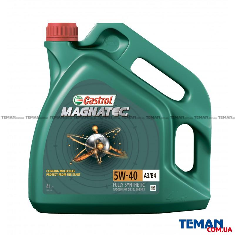 Синтетическое моторное масло MAGNATEC 5W-40 A3/B4, 4л