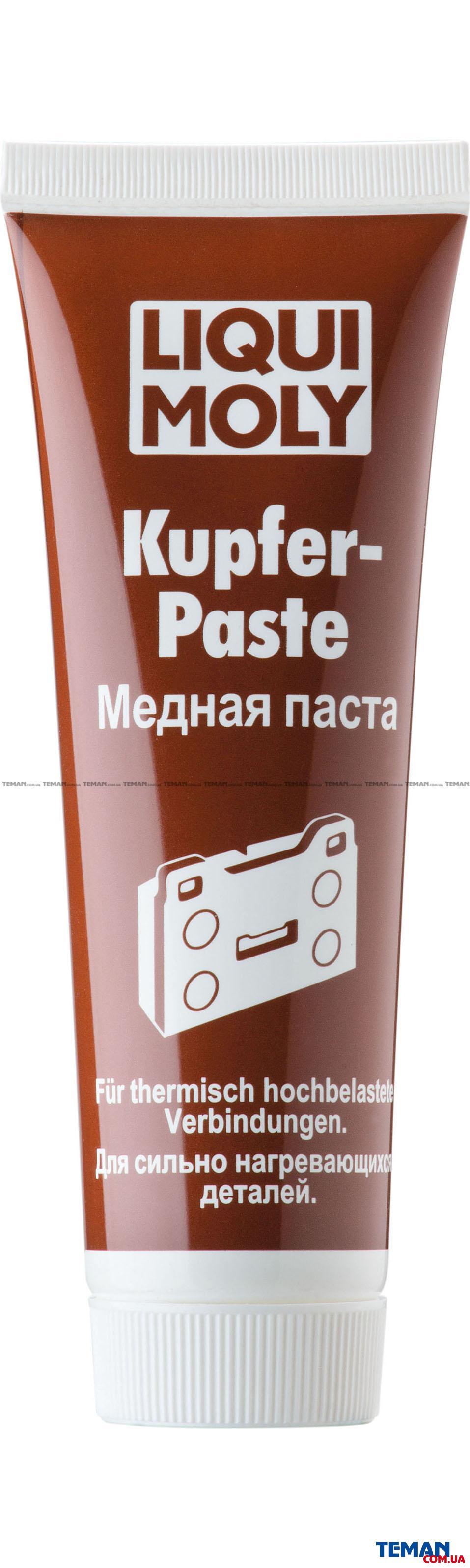 Купить Медная паста Kupfer-Paste 0,1 лLIQUI MOLY 7579