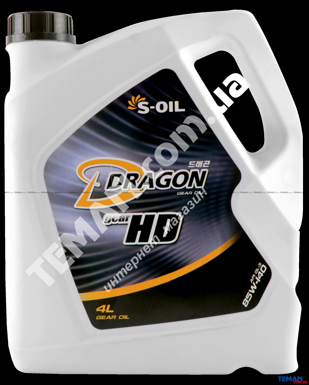 Купить Трансмиссионное масло DRAGON GEAR HD 85W140, 4 лS-OIL DRAGONGEARHD85W1404