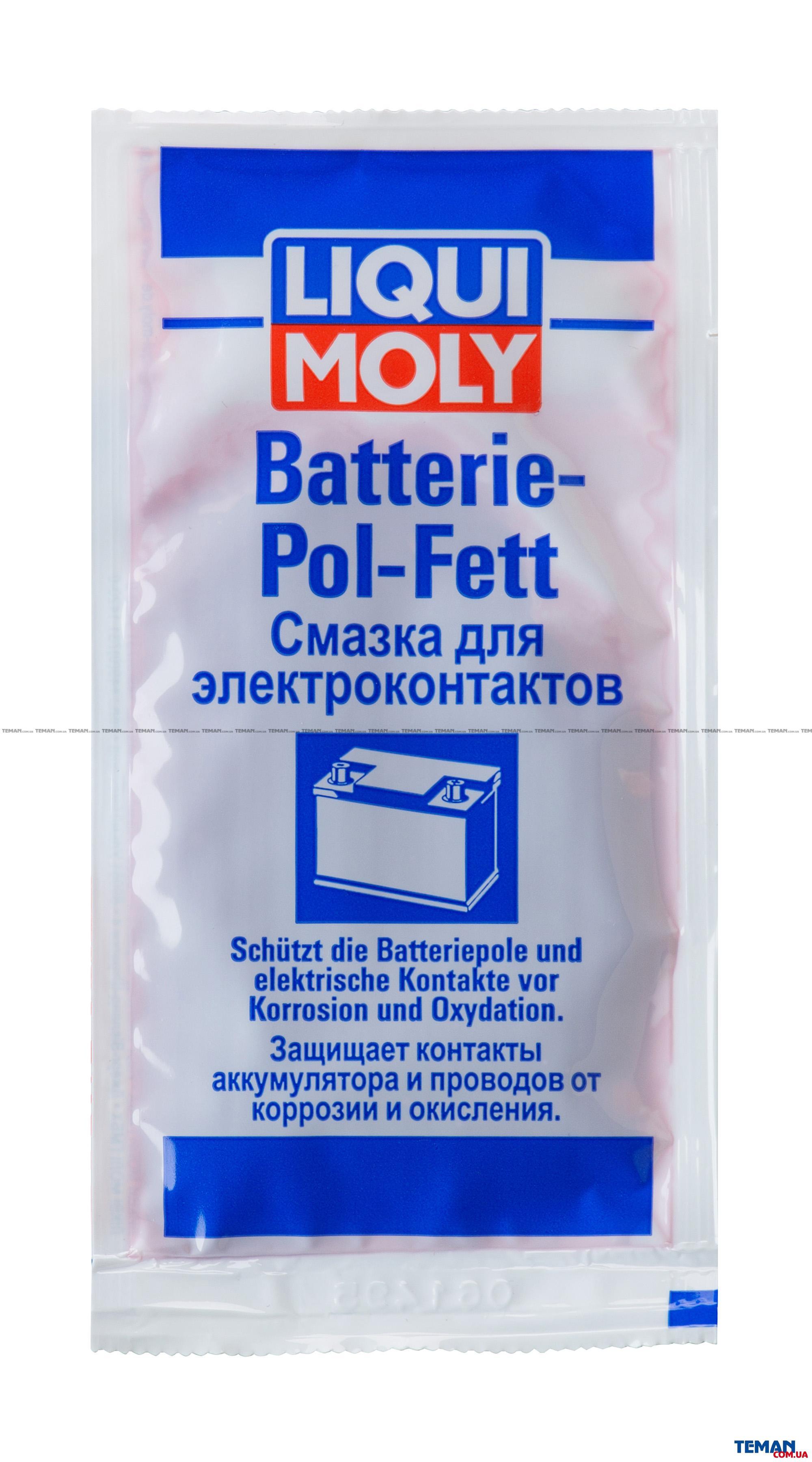 Смазка для клемм аккумуляторов - Batterie Pol Fett, 0,01 л