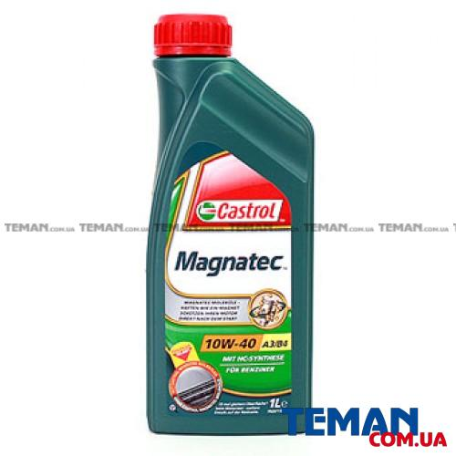 Полусинтетическое моторное масло MAGNATEC 10W-40 A3/B4, 1л