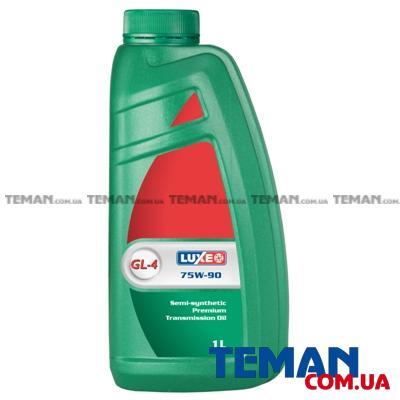 535 LUXE трансмиссионное масло (полусинт.) GL-4 75W90