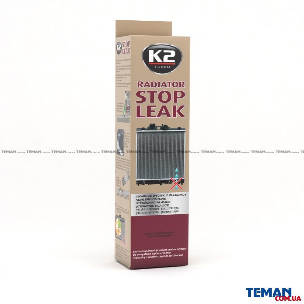 Герметик радиатора Radiator Stop Leak порошковый 18,5г