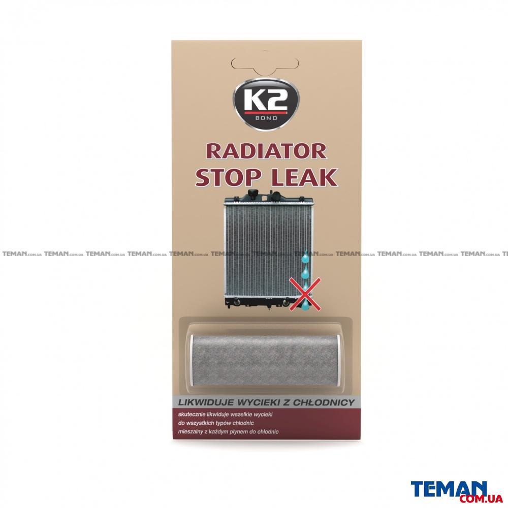 K2 STOP LEAK-BLISTER 18,5g Герметик до радіатора (порошок, блістер)