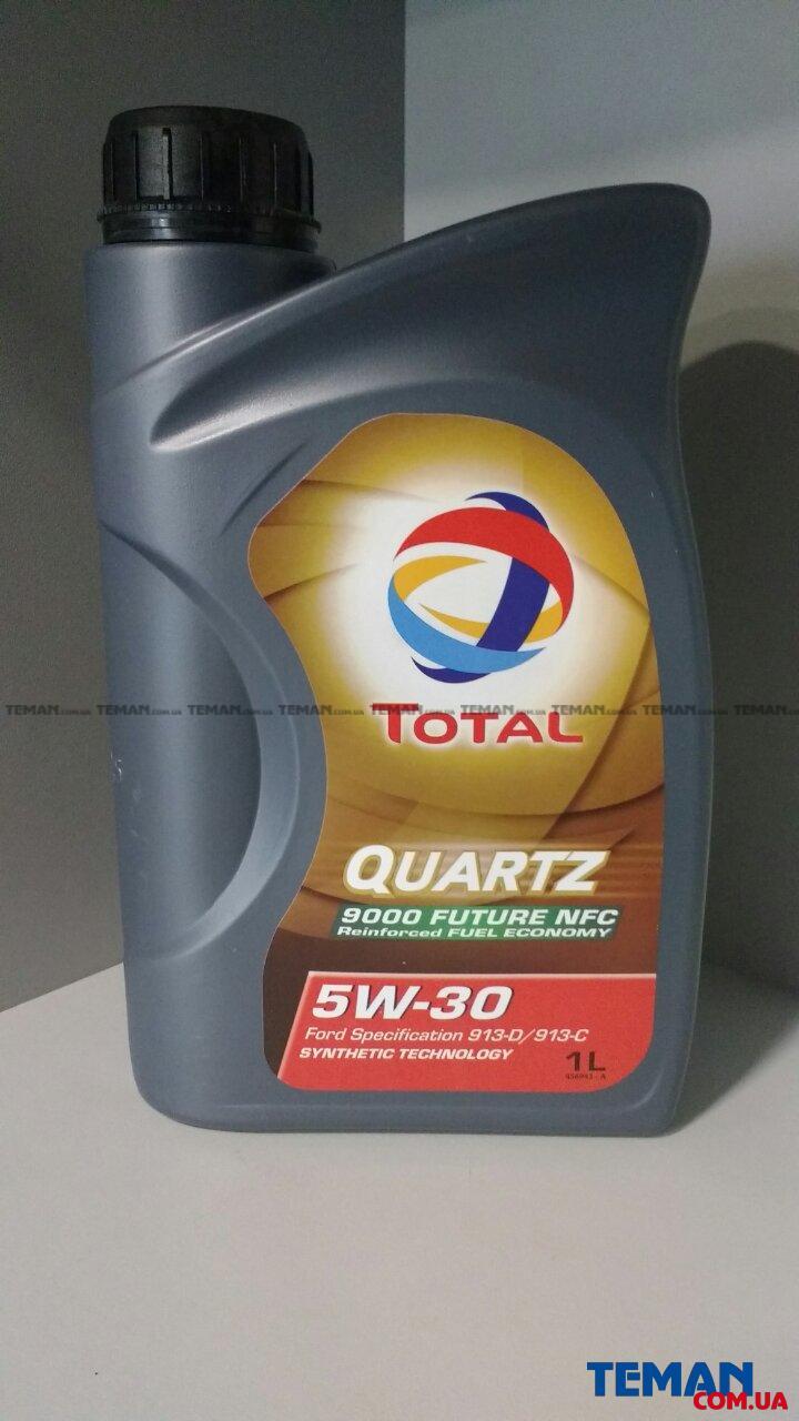 Total quartz future 9000 5w-30 5л