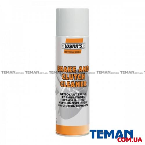 Очисник (аер) BRAKE AND CLUTCH CLEANER 500мл