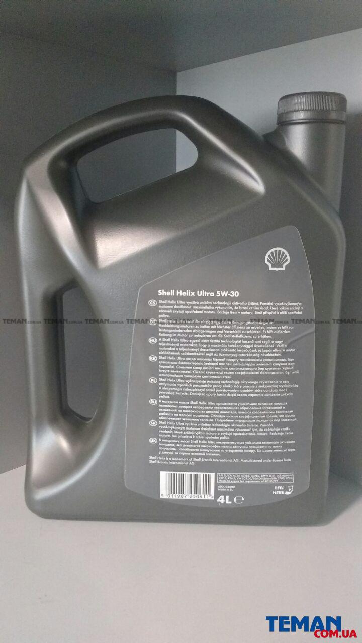 Купить Масло моторн. SHELL Helix Ultra SAE 5W-30 SL/CF (Канистра 4л)                                       SHELL helixultra5w304l