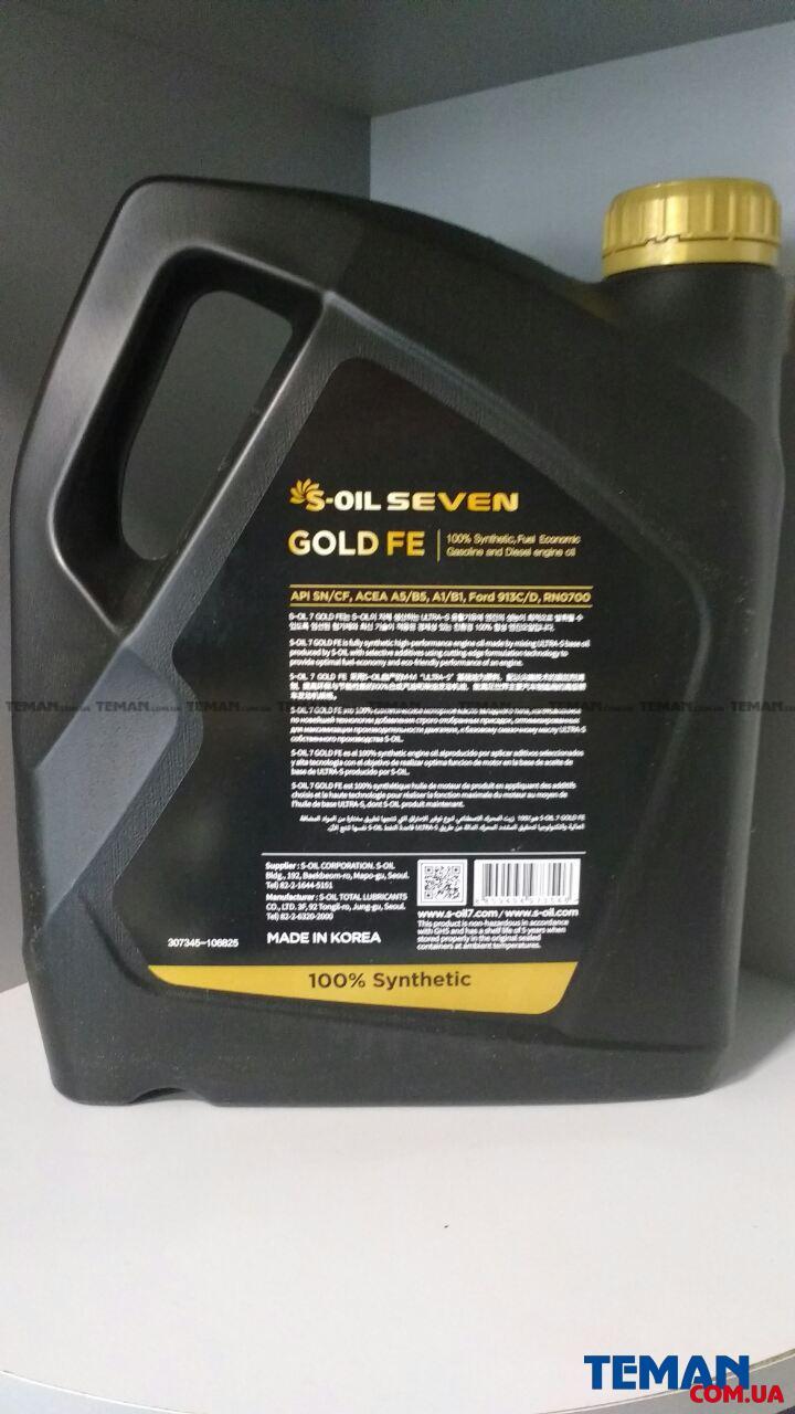 Купить высококачественное моторное масло SEVEN GOLD FE 5W-30, 4лS-OIL sevengoldfe5w304