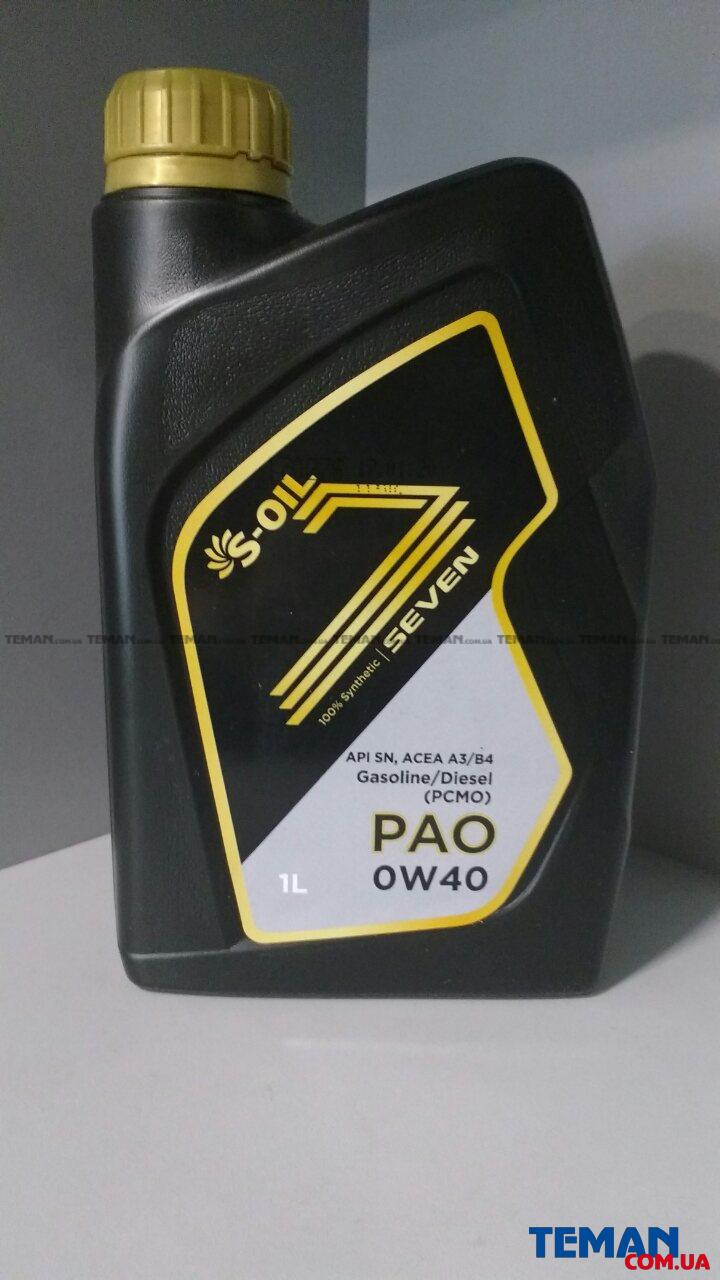 Высококлассное моторное масло Seven PAO A3/B4 0W-40, 1л