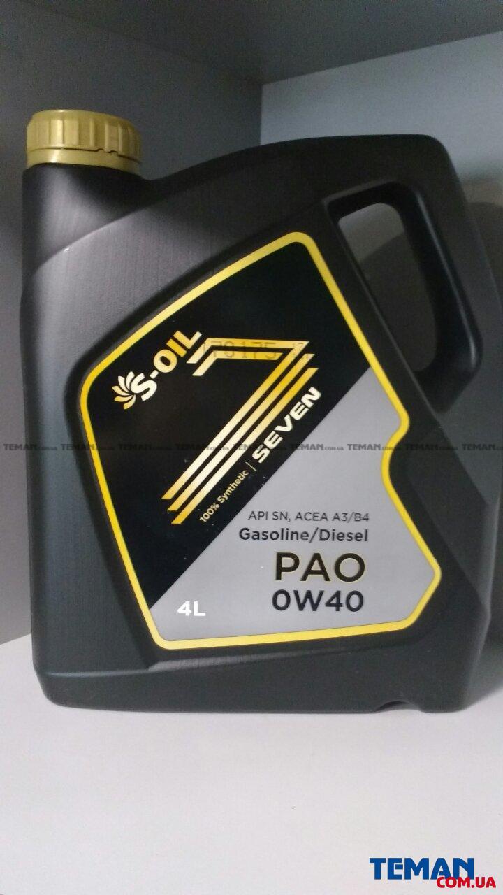 Купить высококлассное моторное масло Seven PAO A3/B4 0W-40, 4лS-OIL sevenpaoa3b40w404