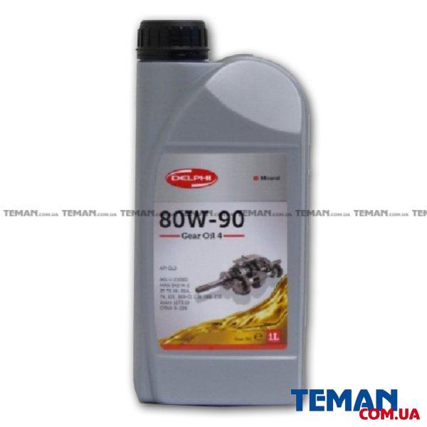Масло трансміссійне 80W-90 1L