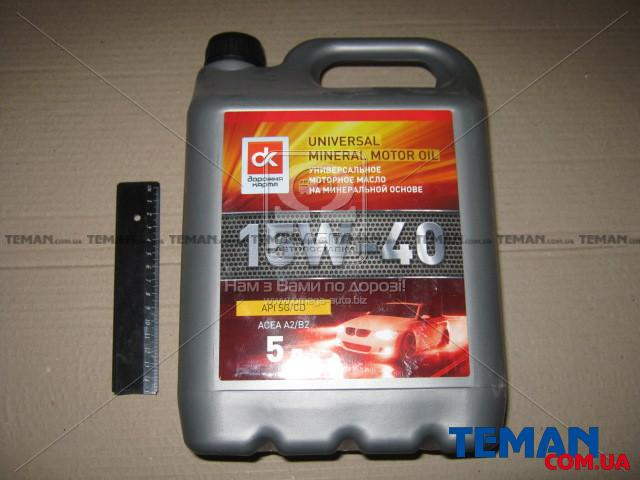 Масло моторн. <ДК> 15W-40 SG/CD (Канистра 5л)