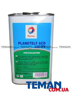 Масло компрессорное Total Planetelf ACD 100 FY, 1л