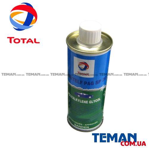 Компрессорное масло PLANETELF PAG SP 20, 0.25л