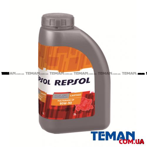 Трансмиссионное масло REPSOL CARTAGO EP MULTIGRADO 80W90, 1л