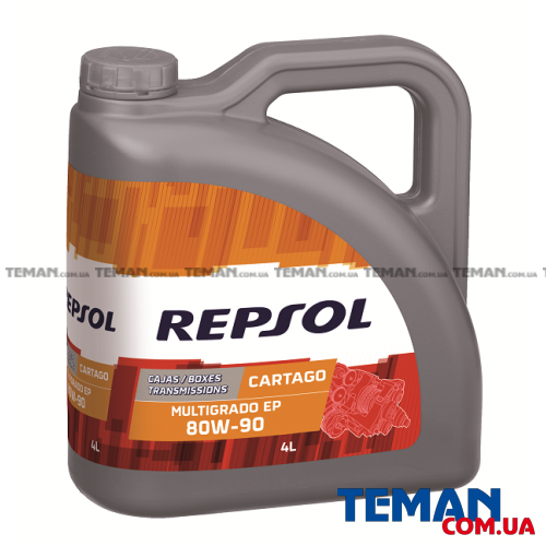 Трансмиссионное масло REPSOL CARTAGO EP MULTIGRADO 80W90, 5л
