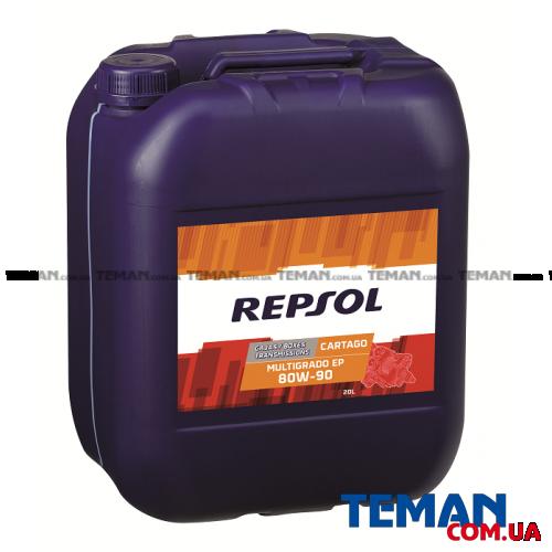 Трансмиссионное масло REPSOL CARTAGO EP MULTIGRADO 80W90, 20л