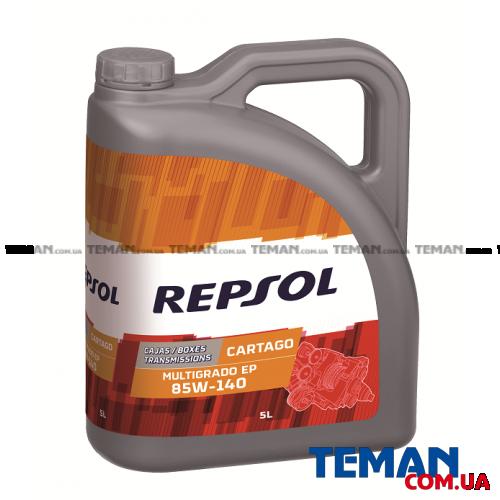 Трансмиссионное масло REPSOL CARTAGO  EP  MULTIGRADO 85W140, 5л