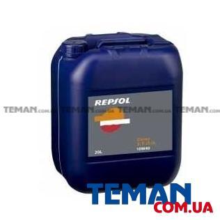 Трансмиссионное масло REPSOL Ceres STOU 10W40, 20л