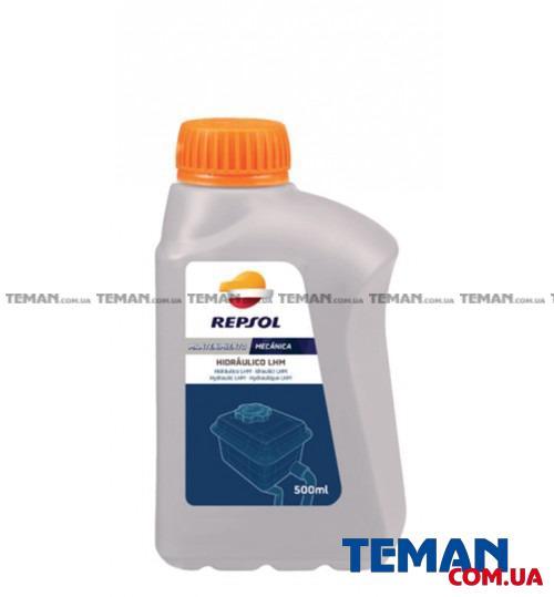 Гидравлическое масло REPSOL HIDRAULICO LHM, 0.5л