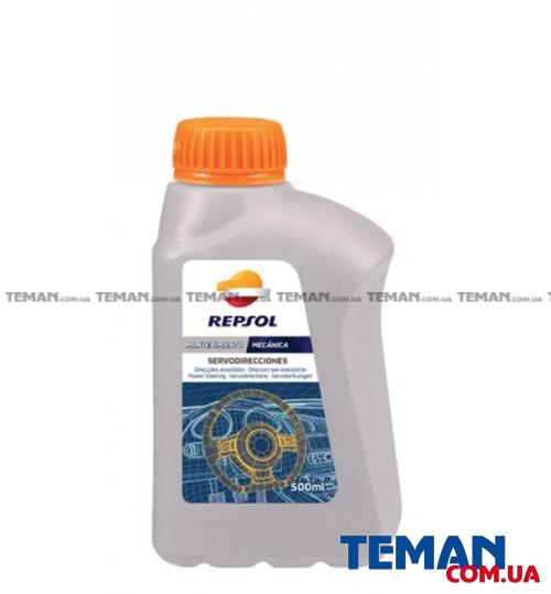 Гидравлическое масло REPSOL SERVODIRECCIONES, 0.5л