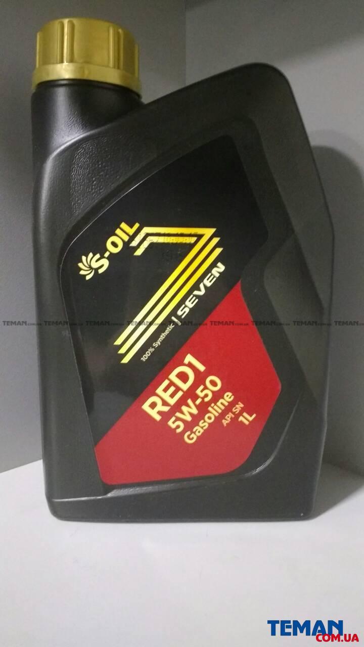 Синтетическое моторное масло S-OIL SEVEN RED1 5W-50, 1л