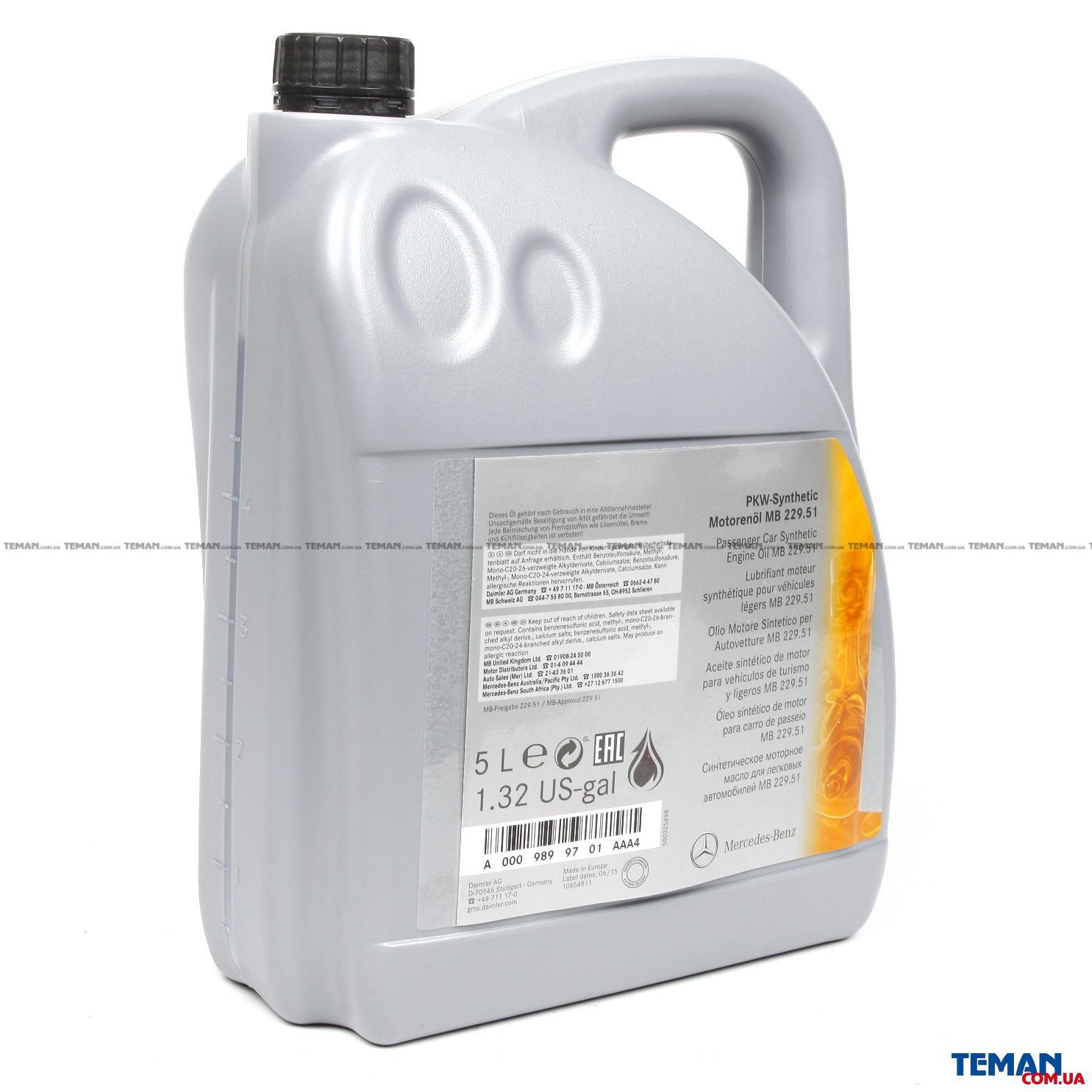 Купить Олива моторна MB229.51. (ціна за 1л. тара 5л)MERCEDES BENZ 0009899701AAA4
