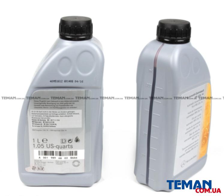 Купить Мастило 1L АКПП DB 99 - (MB 236.14) (заміняє всі попередні допуски)MERCEDES BENZ 0019896803BAA6